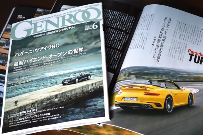 [カーエンターテイメントマガジン・GENROQ]に、リボルト新潟の紹介ページが掲載しました!