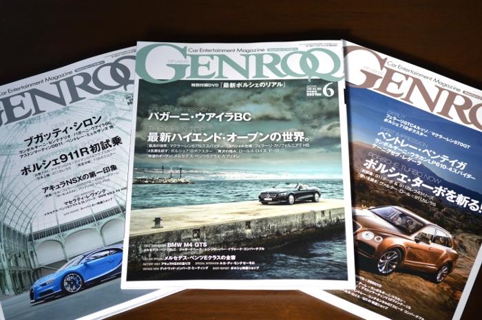 ゲンロク3.jpg